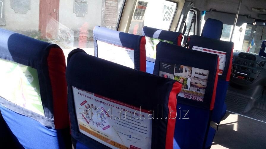 reklama_v_chehlah_marshrutnyh_taksi