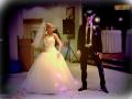 Свадебная шоу-программа