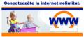 Доступ к сети интернет для физических лиц