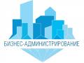 Курсы Бизнес администрирования в Кишиневе: