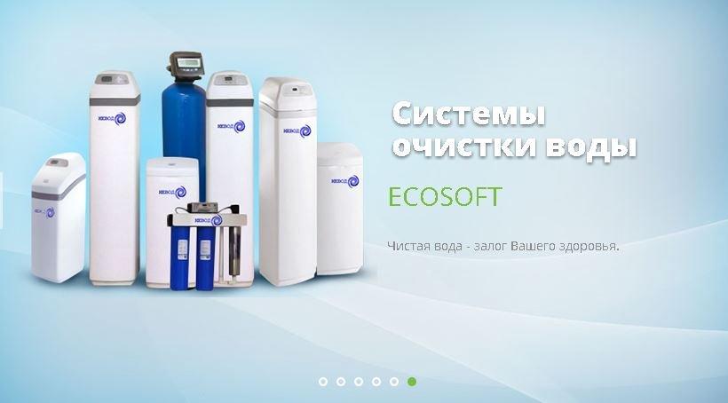 EcoAer Climat, SRL