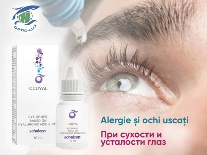 Optic-Lux, Центр Диагностики и Коррекции Зрения