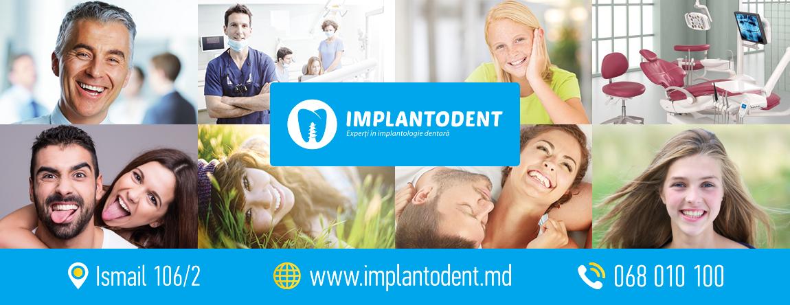 Стоматологическая клиника Implantodent