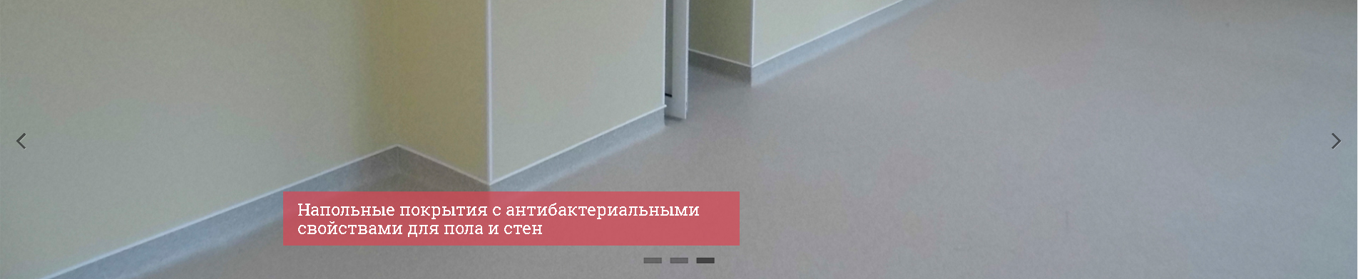 Linoleum Service-MD