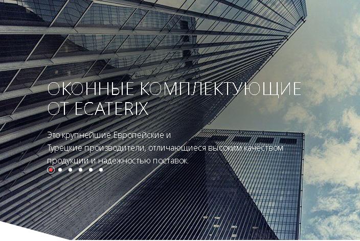Ecaterix, SRL