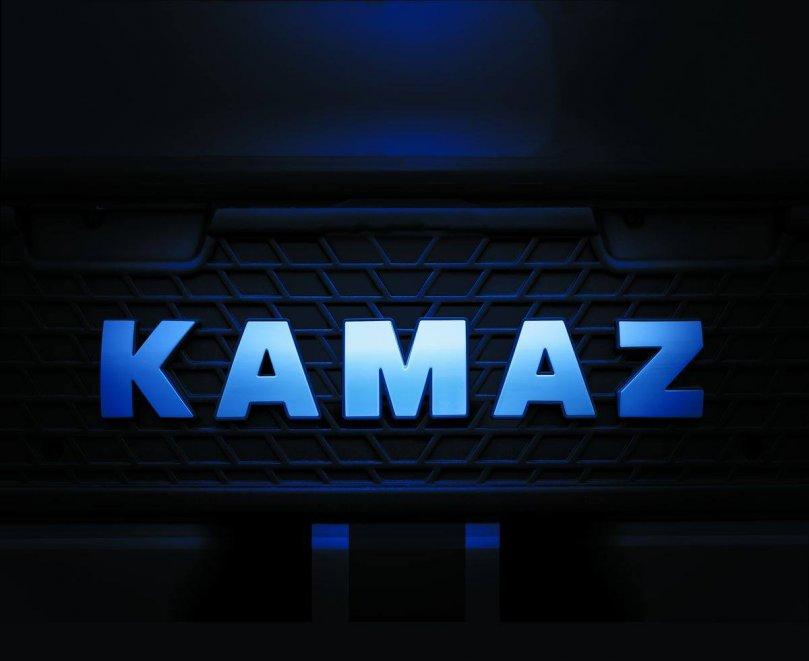 "CENTRUL AUTO ""KAMAZ"" SRL"