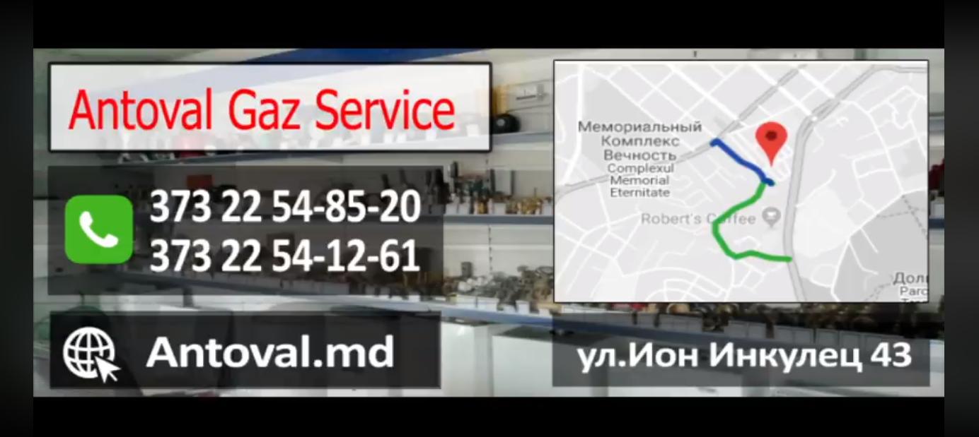 Antoval-gaz-service, SRL