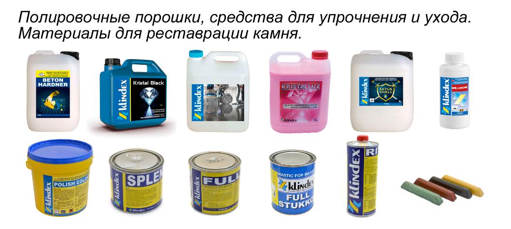 Climov Service, SRL