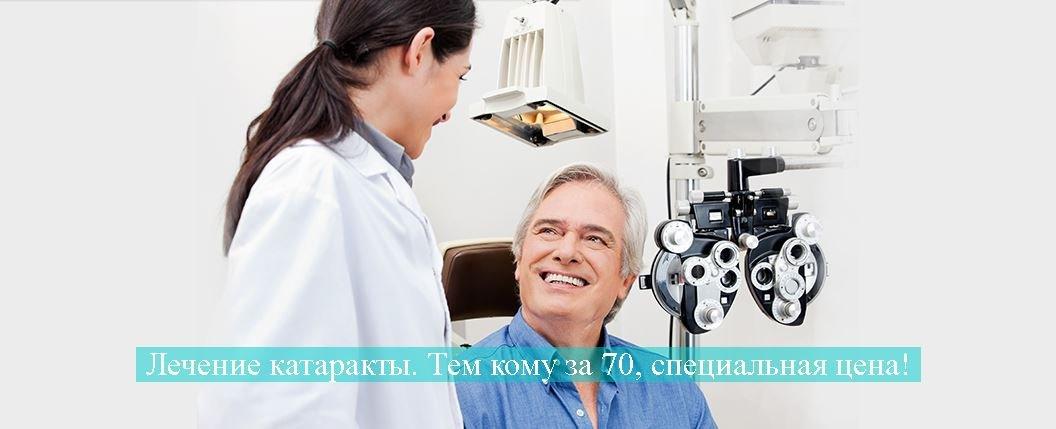 Centrul de chirurgie oftalmologica «Ovisus». Centr glaznoj hirurgii «OVISUS»